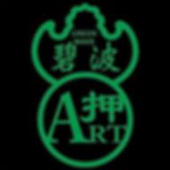 HKCLFT-Green-Wave-Art.jpg