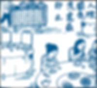FriendlyLiu-LC6.jpg