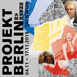Projekt-Berlin-in-Hong-Kong-2019.jpg