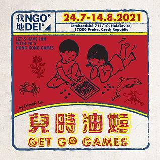 Get-go-Games.jpg