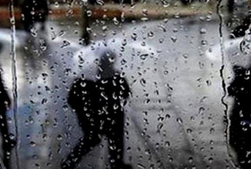 Sakarya İçin Mevzi Yağış Uyarısı