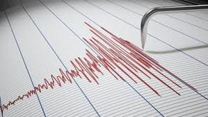 İstanbul'da 3.9 şiddetinde deprem oldu