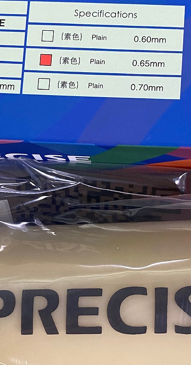 Rouleau de bande PRECISE  15 cm x 2 m ep 0.65
