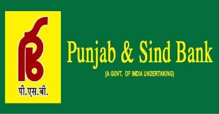 S Krishnan becomes MD & CEO of Punjab & Sind Bank