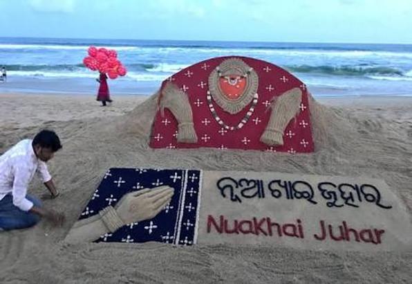 """Odisha celebrates """"Nuakhai"""" a major and mass agrarian festival of the state"""