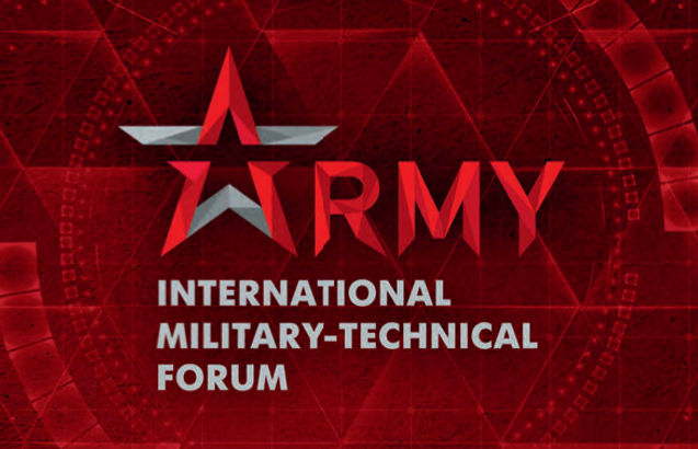 India Pavilion at Army 2020 forum inaugurated in Russia