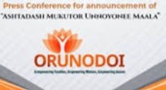 "Assam Govt to initiate ""Orunodoi Scheme"" for women's empowerment"