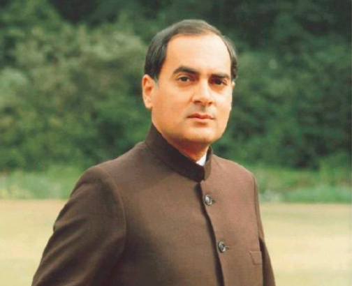 Sadbhavan Diwas 2020: August 20