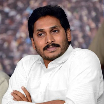 CM Jagan Mohan reddy Signs Mou with the US-based Boston group