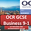 Thumbnail: OCR GCSE Business - 6 7 Influences and interdependent nature of business