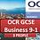 Thumbnail: OCR GCSE Business - 3 People