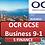Thumbnail: OCR GCSE Business - 5 Finance