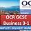Thumbnail: OCR GCSE Business - Complete delivery bundle