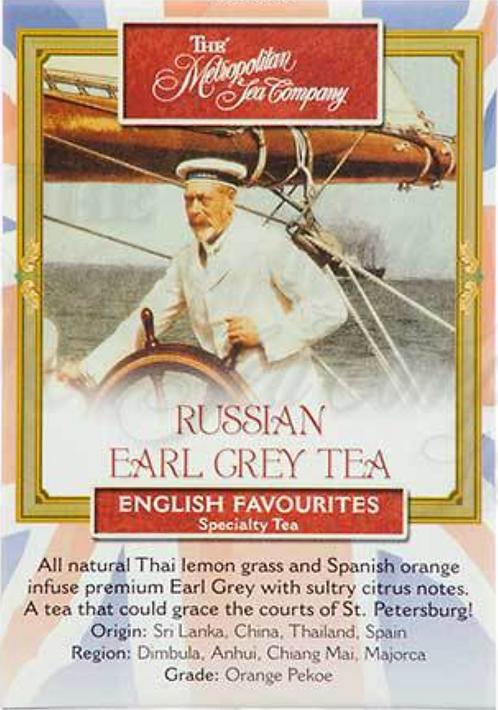 Russian Earl Grey