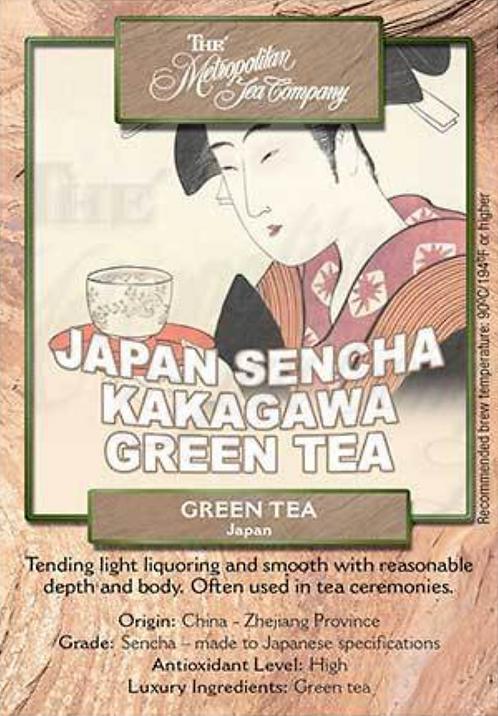 Japan Sencha Kakagawa