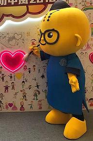 吉祥物mascot