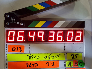 New comedy series THE BIG NOTHING has wrapped shooting!