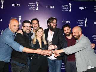 Israeli Academy Award for Writing - The Jews Are Coming