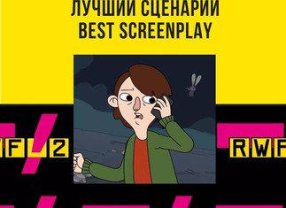 DEAD END Wins Best Screenplay at Realist Web Fest