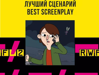 DEAD END Wins Best Screenplay at Realist Web Fest
