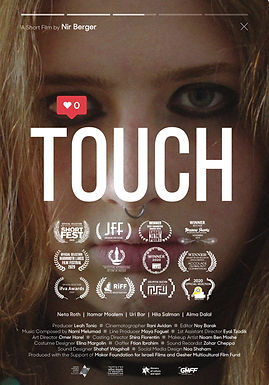 Touch Poster for Digital - With Laurels