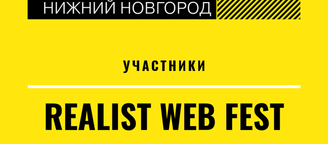 DEAD END - Official Selection at Realist Web Fest 2019