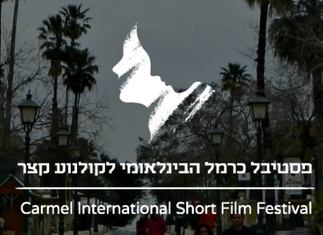 TOUCH Wins Best Narrative at Carmel Intl' Short Film Festival