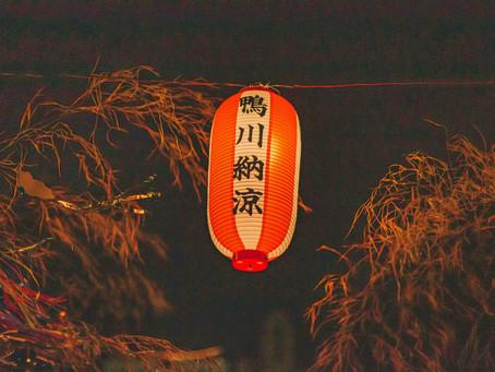 京散策-京的七夕