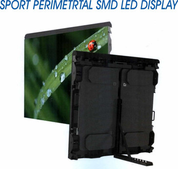 SPORT PERIMETRAL SMD LED DISPLAY.jpg