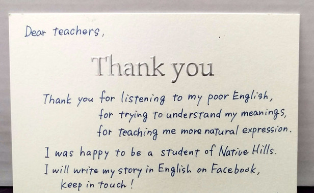 Study_English_Thanks_edited.jpg