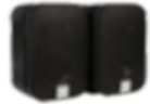JBL speakers - Blank.png