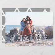 Shalom Star Photo Holiday Card