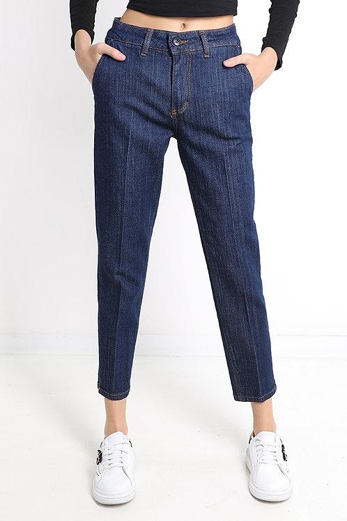 Pantalone jeans taglio classico