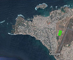 InkedGoogle Earth - Almadies.jpg