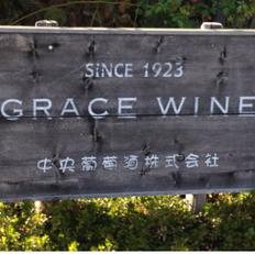 Grace Wine Japan