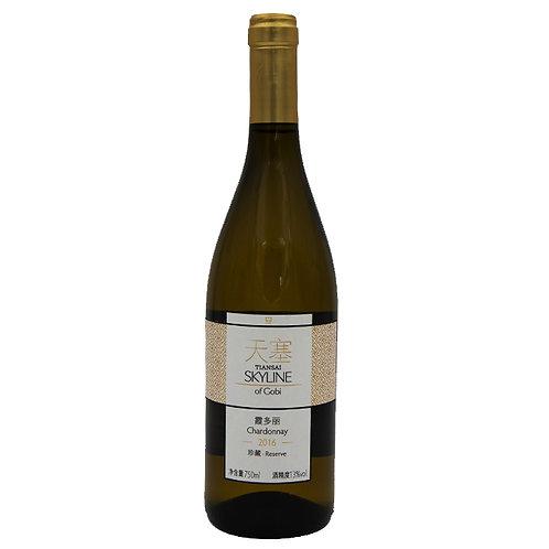 Tiansai Vineyards Skyline Chardonnay Reserve 2017