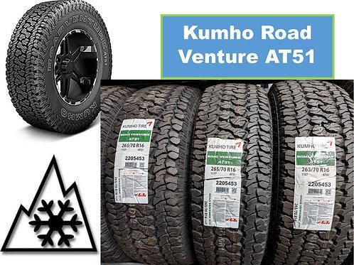 Set of 4 - LT275/65/18 NEW Kumho All Terrain 10 PLY Load E Tires