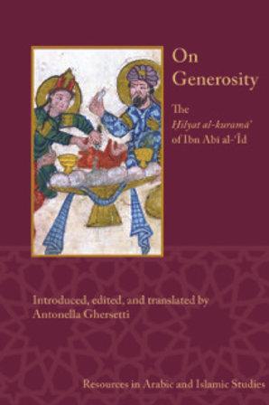 On Generosity: TheḤilyat al-kuramā'of Ibn Abī al-'Īd