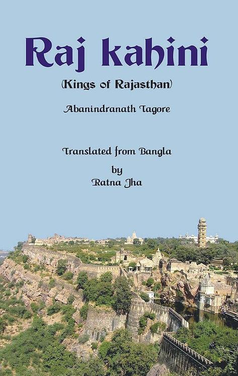 Raj Kahini (Kings of Rajasthan)