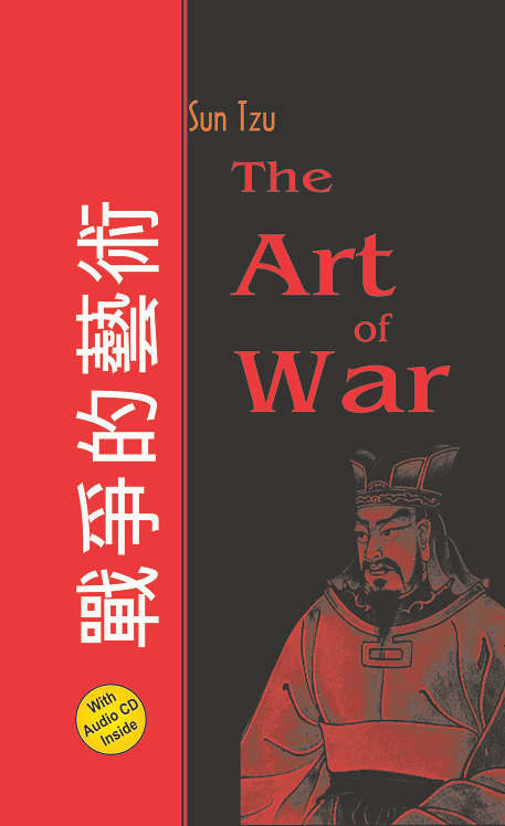 The Art of War (with Cd)
