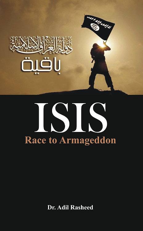 ISIS - Race to Armageddon