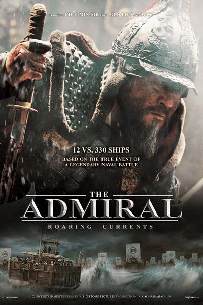 1405_theadmiral-main-poster-_B042.jpg