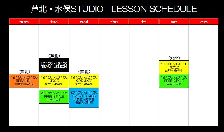 芦北・水俣schedule.PNG