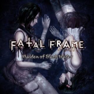 Fatal Frame para Wii U, exclusivo de la eShop