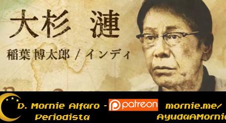 Muere Ren Osugi, el Dad of Light de Final Fantasy XIV