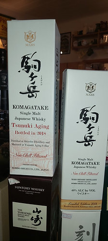 Komagatake Japanese Single Malt