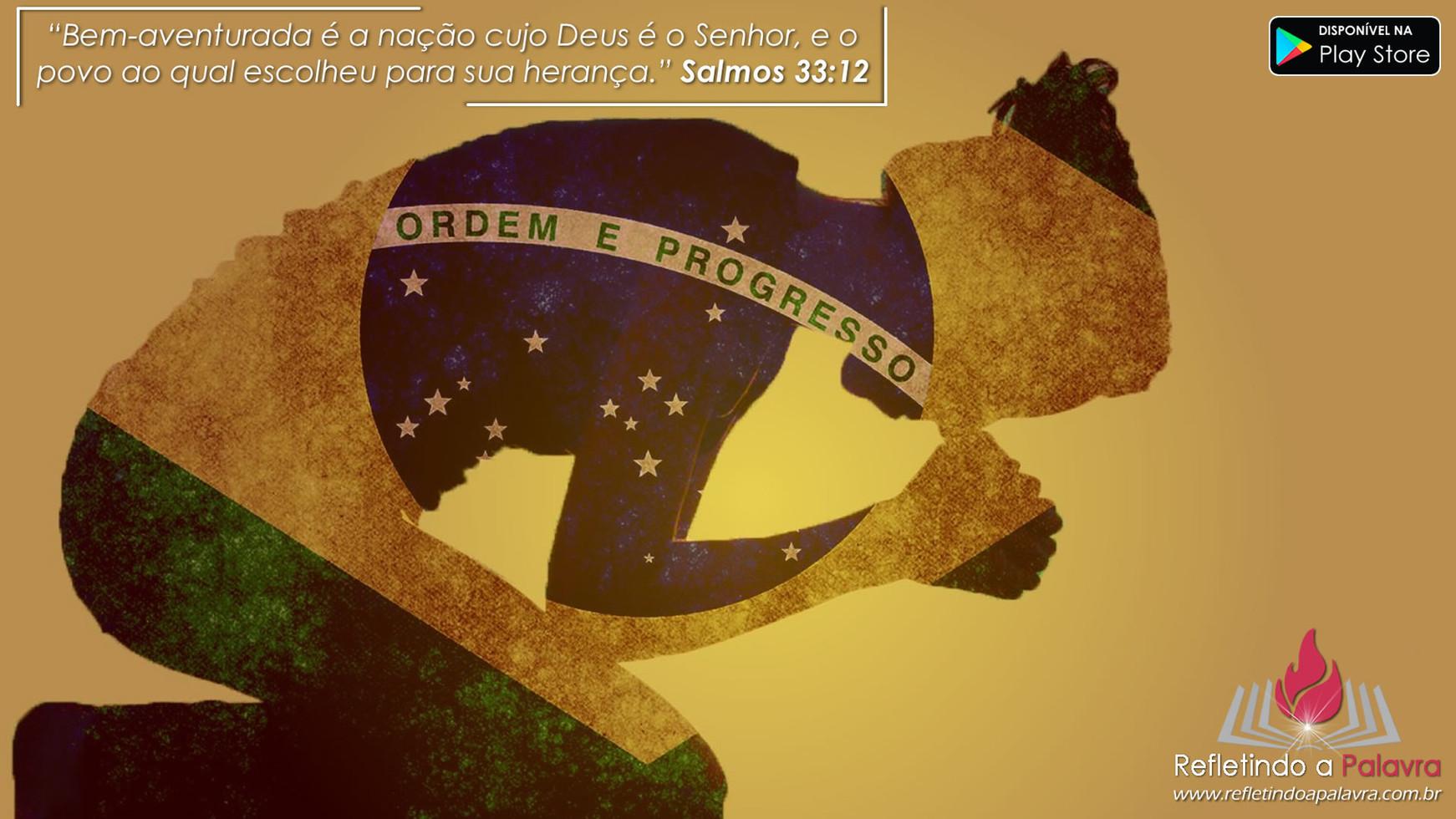 Salmos 33 - 12.jpg