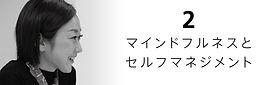 _kurokawa_san.jpg