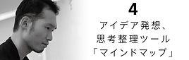 _nico_san.jpg