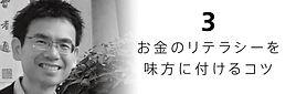 _ohkura_san.jpg